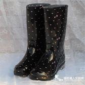 時尚冬款雨鞋高筒雨靴女式晴雨兩用水鞋套鞋可脫卸保暖雨靴【印象閣樓】