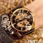 手錶新概念手錶男士機械表男表全自動鏤空潮流運動防水夜光中學生真皮 LX雙12