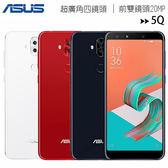 ASUS ZenFone 5Q 超廣角四鏡頭6 吋18:9 全螢幕手機(ZC600KL)
