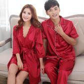 春夏新品情侶睡衣短袖絲質男女款紅色結婚絲綢中長款洋裝浴袍套裝【中秋節85折】
