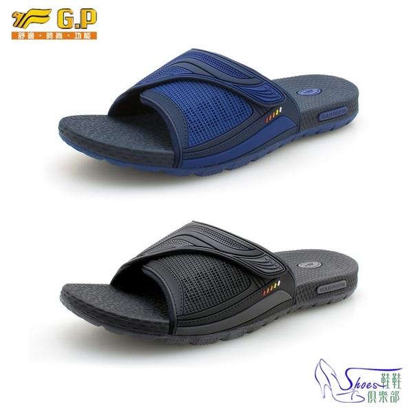 拖鞋.阿亮代言G.P舒適PLUS可調套式拖鞋.藍/黑【鞋鞋俱樂部】【255-G9035M】