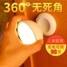 充電led家用光控聲控臺燈臥室床頭小夜燈過道樓道人體感應燈雷達