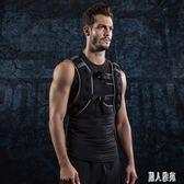 負重背心跑步裝備男隱形沙袋訓練健身運動馬甲沙衣 DJ4644『麗人雅苑』