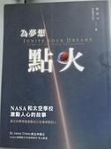 【書寶二手書T4/心靈成長_EB2】為夢想點火:NASA和太空學校激勵人心的故事_劉倬宇