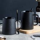 歐式磨砂個性陶瓷馬克杯粗陶黑色復古咖啡杯奶茶水杯日式簡約杯子 完美居家
