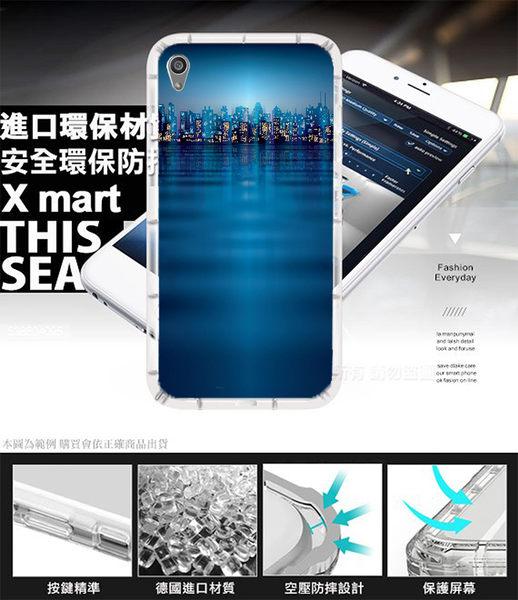 ♥ 俏魔女美人館 ♥SONY X/XA(藍色-空壓防摔軟殼)手機殼 手機套 保護殼 保護套