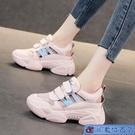 厚底涼鞋 2021年夏季新款包頭女鞋透氣鏤空魔術貼休閒運動超火老爹鞋 3C數位百貨