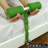 床上仰臥起坐器仰臥板家用運動健身器材收腹機腹肌訓練器材