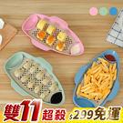 可瀝水! 魚造型 水餃盤 水餃 餐盤 盤...