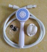 海爾/美的/萬和電熱水器花灑淋浴噴頭 套裝 通用塑料噴頭淋浴軟管·享家生活馆