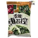 高岡屋香脆嗨苔控 (4.5g/包)*3包【合迷雅好物超級商城】