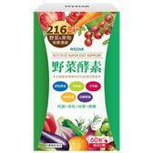WEDAR 野菜酵素(60顆入)【小三美日】