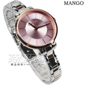 MANGO 極簡淑女錶 不銹鋼 纖細女腕錶 粉紅x玫瑰金色 MA6698L-10R