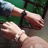 積木手鍊編織手環手繩學生男女生日禮物情侶手鍊飾品個性聖誕交換禮物