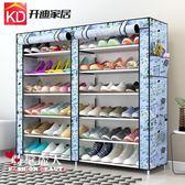 牛津布鞋架大號防塵收納鞋櫃雙排大容量多層簡易組裝時尚簡約  全店88折特惠