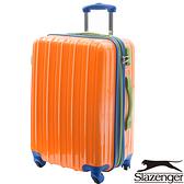 Slazenger 史萊辛格 28吋 繽紛馬卡龍撞色 旅行箱(活力橘) 升級飛機輪