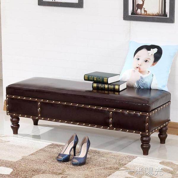 服裝店沙發休息凳換鞋凳鞋店試鞋凳簡約現代長條儲物收納皮墩凳子  一米陽光