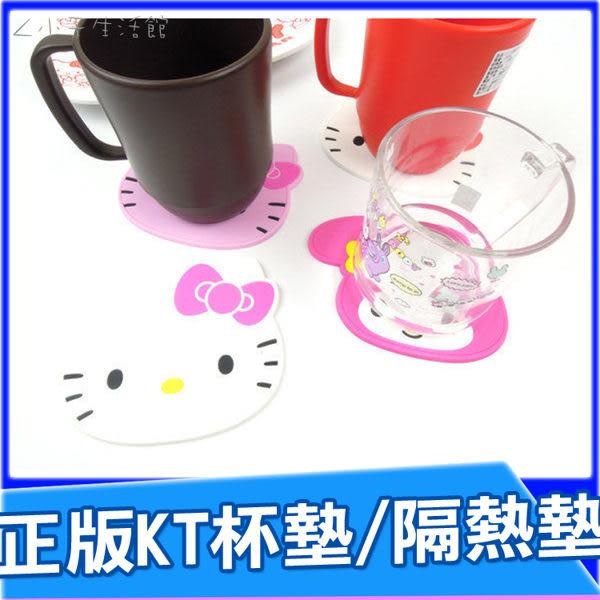 正版 Hello Kitty KT 杯墊 隔熱墊 凱蒂貓 另有 迪士尼 史奴比【cZ思考家】