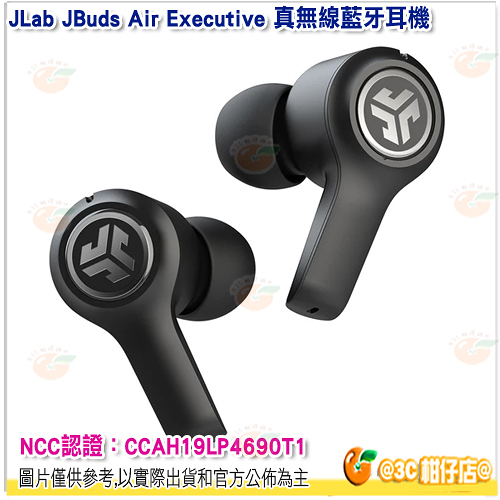 JLab JBuds Air Executive 真無線藍牙耳機 公司貨 耳機雙麥克風設計 IP55 防水 C3通話降噪