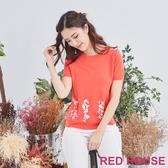 【RED HOUSE 蕾赫斯】亮片花朵針織衫(共2色)