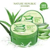 韓國 Nature Republic 92%蘆薈凝膠 300mL