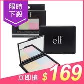 e.l.f. 四色校色蜜粉餅(Cool)13.5g【小三美日】原價$199