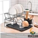 廚房碗碟架瀝水架餐具收納盒碗碟盤子置物架臺面【創世紀生活館】