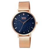 NATURALLY JOJO 星光熠熠時尚腕錶-玫瑰金X藍