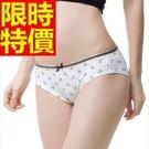 內褲禮盒-可愛無感時尚女三角褲套組2款6...