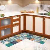 門墊廚房地墊長條門墊進門入戶門口吸水腳墊浴室防滑墊套裝地毯LX 【四月特賣】