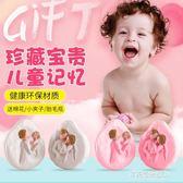 乳牙盒乳牙紀念盒女孩男孩兒童寶寶嬰兒胎毛臍帶收藏盒保存盒裝牙齒盒子多莉絲旗艦店