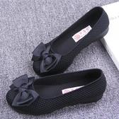 老北京布鞋春夏飛織網面女平底黑工作鞋蝴蝶結單鞋淺口軟底豆豆鞋 後街五號