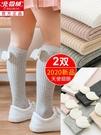 女童長襪子嬰兒童純棉中筒襪薄款女寶寶過膝長筒襪春秋夏季打底襪寶貝計畫 上新