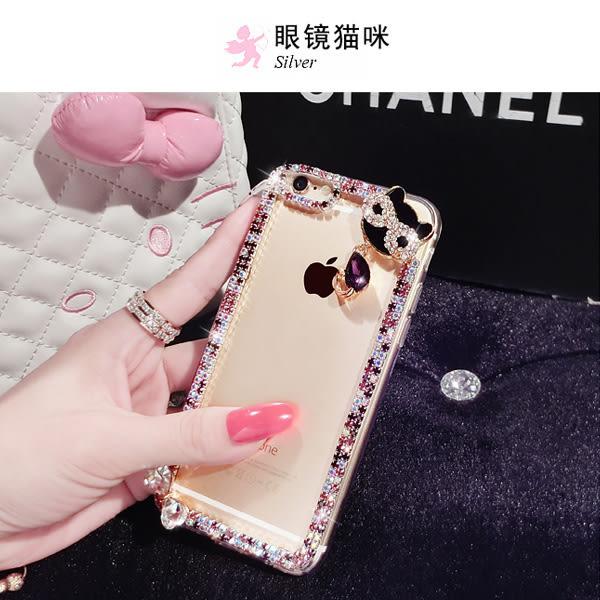 蘋果 XR XS Max IPhoneX IX I8 Plus I7 I6S 手機殼 水鑽殼 客製化 訂做 眼鏡貓咪 條鑽邊框