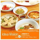 【軟體採Go網】IDEA意念圖庫 IDEA Vision系列(43)韓國美食 III