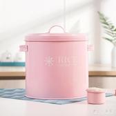 可愛家用儲米箱米桶裝米密封防潮防蟲防曬面粉桶狗糧桶貓糧桶QX12175 『寶貝兒 』