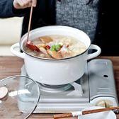 琺瑯鍋 琺瑯日式無印風搪瓷鍋家用加厚雙耳湯鍋燃氣電磁爐燉煮鍋