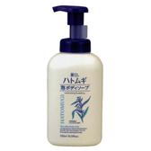 日本麗白薏芢泡沫沐浴乳 保濕肌膚美肌