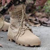 透氣07超輕作戰靴男高筒特種兵戰術靴陸戰靴工裝靴軍靴馬丁靴多色小屋