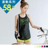 《KS0100》台灣品質.世界同布~透膚橫織紋T字挖背背心 OrangeBear