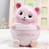 兒童乳牙紀念盒男女孩寶寶牙齒保存胎毛臍帶收藏盒子【聚可愛】