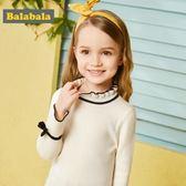 女童毛衣高領小童寶寶秋裝童裝兒童針織衫喇叭袖