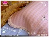 御芙專櫃˙和風真情系列-美國棉親膚型【愛相隨枕巾】(水藍/粉/黃)共三種色系