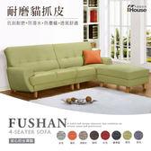 IHouse-富山 貓抓皮獨立筒L型沙發(毛小孩首選)綠色