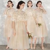 伴娘服新款夏季結婚顯瘦姐妹團香檳色禮服裙女中長款畢業氣質 衣櫥秘密