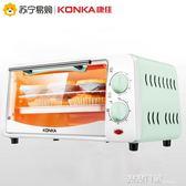 220V KAO-A12U電烤箱家用迷你烘焙多功能全自動小型烤箱 露露日記