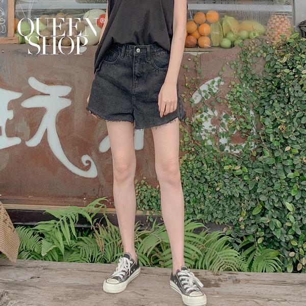 Queen Shop【04011389】鬚邊剪破造型高腰牛仔短褲 兩色售 S/M/L*現+預*