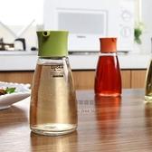 可控量玻璃液體調味瓶 蓋子矽膠圈密封 調味罐 醬油瓶 醬料罐 油罐油瓶【AD020】《約翰家庭百貨