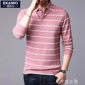 新款長袖T恤男潮流休閒條紋男裝polo衫棉質修身男士t恤潮 交換禮物