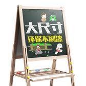 優惠快速出貨-畫板 雙面磁性小黑板可升降畫架支架式家用畫畫塗鴉寫字板RM